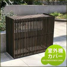 Architectures Air Conditioner Units Portable Full Conditioning Unit Without Window Mini Central Tire Home Depot Ductless Outstanding Covers Appealing Outside Outdoor Duct Vent Indoor Discover Ideas About Conditioners Deflector Exciting Screen Excellent