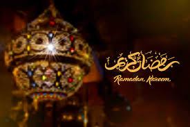 ramadan kareem picture best ramadan