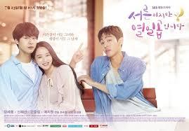 kutipan drama korea thirty but seventeen pepatah bijak