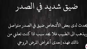 حالات حزن وضيق كلمات ياس والم صور حزينه