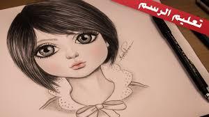 رسومات بنات حلوه اجمل صور رسومات بالقلم الرصاص الاصدقاء للاصدقاء