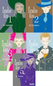 El Club De Las Sebaduras: Reseña manga: Paradise Kiss