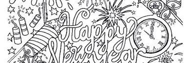 Blockposter Voor 15 Of 26 Personen Happy Newyear Crea Met Kids