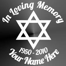 Star Of David Jewish Star Memorial Decal Vinyl Sticker Decal Etsy Memorial Decals Vinyl Sticker Jewish Star