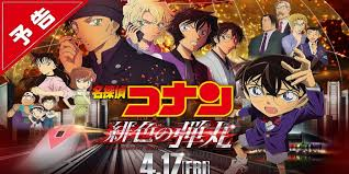 Detective Conan: The Scarlet Bullet Release Delayed