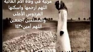 صور حزينه عن الام تعرف علي المدرسة الربانيه رمزيات