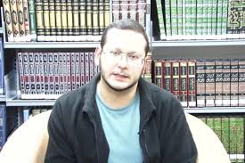 Sexual Violation in Islamic Law by Dr Omar Anchassi - Hawza On Demand