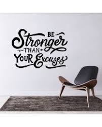 Wall Designer Stronger Than Your Excuses Motivational Decal Wall Sticker