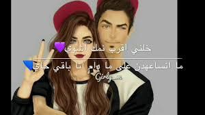 صور بنات كيوت مع أغنية حنان رضا Youtube