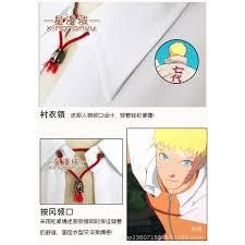 Áo Choàng Cospla Hokage Đệ Thất - Naruto - Boruto, giá chỉ 250,000 ...