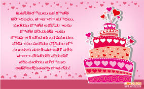 best birthday wishes telugu images awesome greeting hd