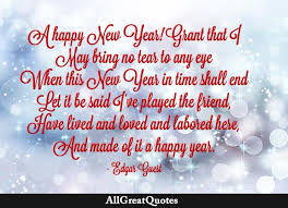 a happy new year grant that i bring no tear to any eye when