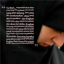 share quotes doa