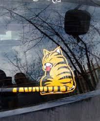Car Rear Wiper Wagging Tail Yellow Cat Decal Animal Hug