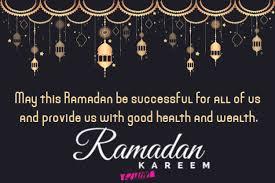 ramadan quotes ramadan mubarak quotes happy ramadan urdu