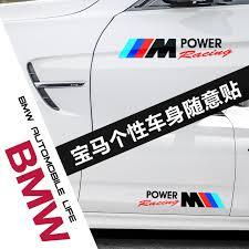 Buy Bmw X1x6x51 Series 3 Series Door Stickers Free Stickers Car Stickers Car Body Scratches Stickers Car Film Car Body Stickers In Cheap Price On M Alibaba Com