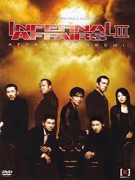 Infernal affairs III - Affari sporchi: Amazon.it: Tony Leung Chiu ...