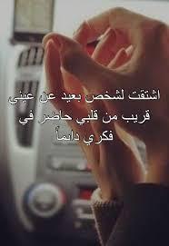 كلام حب عن حبيبي خلفيات حب رومانسيه اوي حركات