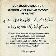 best dua images doa islam islamic quotes islamic messages