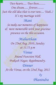 hindu wedding es esgram