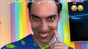 تجميع صور مضحكه سعودي ريبورترز Youtube