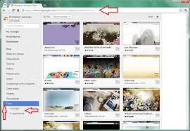 cómo crear un tema para google chrome