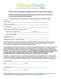 letter of intent templates sles