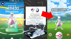 HOW TO EASILY GET AN EX RAID PASS IN POKEMON GO! UPDATED EX RAID ...