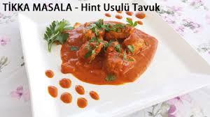 Hint Usulü Tavuk TİKKA MASALA - YouTube