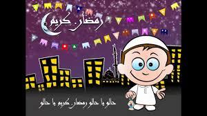 منشورات مضحكة عن رمضان