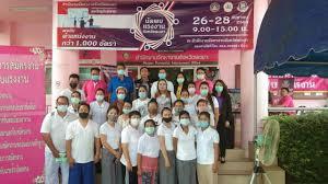 กิจกรรมนัดพบแรงงาน ควบคู่งาน Job Expo Thailand 2020 ระหว่าง 26-28  กันยายนนี้ ที่สำนักงานจัดหางานจังหวัดพะเยา