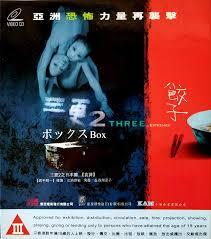 Amazon.com: Three Extremes VCD: Byung-Hun Lee, Bai Ling, Tony Ka ...