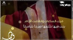 تهنئة تخرج باسم فاطمة للطلب 0506412592 Youtube