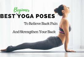 10 beginner friendly yoga poses to