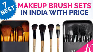 makeup brush sets in india with