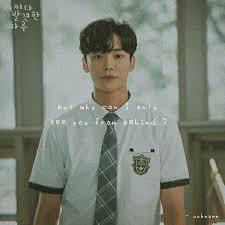 extraordinary you korean drama rowoon love quote selebritas