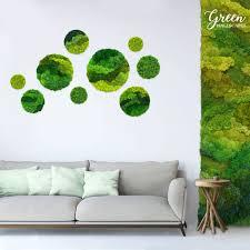 Home Wall Art Office Wall Art Industrial Wall Art Circle Wall Ar Green Wallscapes