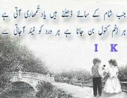 r tic quotes in urdu facebook image quotes at com