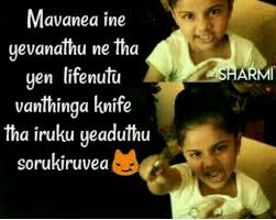 author on sharechat ஐ love u da purusha