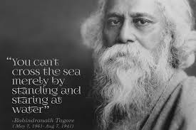 rabindranath tagore death anniversary here are quotes from the