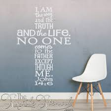 I Am The Way The Truth The Life Christian Cross Wall Word Art Decals