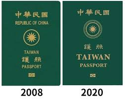 OCAC.R.O.C.(Taiwan) – News
