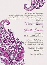 30 indian wedding invitations ideas