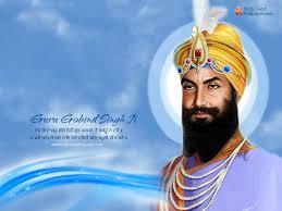 sikh guru gobind singh ji wallpapers hd