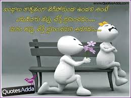 friendship quotes in telugu hd all top quotes
