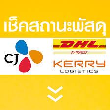 รหัสติดตามการจัดส่งสินค้าวันที่ 4 กรกฎาคม 2563 สำหรับลูกค้าที่แจ้งโอน วันที่  3 กรกฏาคม 2563 - SJgadget ผู้นำด้าน Shopping Online ประเทศไทย : Inspired by  LnwShop.com