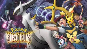 Amazon.com: Watch Pokémon 3: The Movie