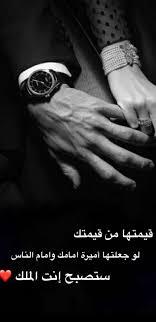 صور حب اجمل غرام أكتب اسمك على الصور