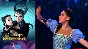 Шоу Татьяны Навки -
