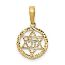 14k yellow gold jewish jewelry